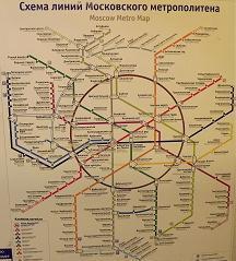 найдете схема метро москвы ст молодежная наличии таких